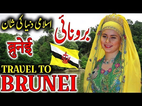 Travel To Brunei | Brunei History And Documentary In Urdu An
