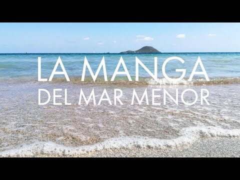 LA MANGA DEL MAR MENOR  Canon 700D | MURCIA, SPAIN - MEANT TO BE