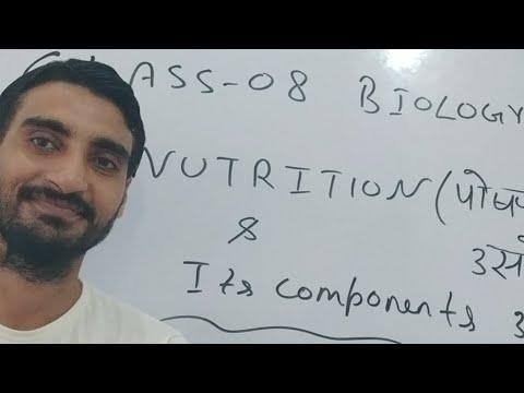 Class 08 BIOLOGY ( NUTRITION) पोषण RRB ALP , GROUP D AND AL