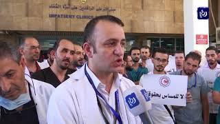 ممرضو مستشفى الجامعة الأردنية يضربون عن العمل  - (23-7-2019)