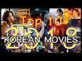 Best Korean Movies of 2018 - Top 10 List