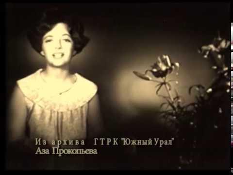 """Юбилей ГТРК """"Южный Урал"""""""