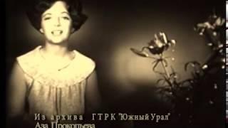 Юбилей ГТРК