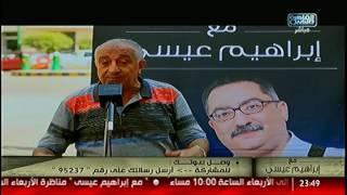 مواطن يشكو: ياسيادة البيه المحافظ إنزل شوف شبرا الخيمة!