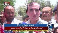 Secretary interior media talk in Balochistan