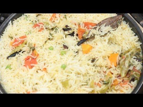 Vegetable Pulao   Home Made Vegetable Pulav Recipe