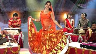 कंगना ले दो राजा / जोरदार नाच संगीता / ऐसा गाना और डांस नहीं देख होगा / साधना राठौर