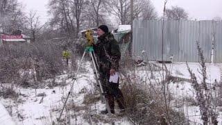 видео вынос в натуру границ земельного участка
