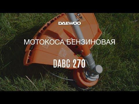 Бензиновая мотокоса Daewoo DABC 270 в работе