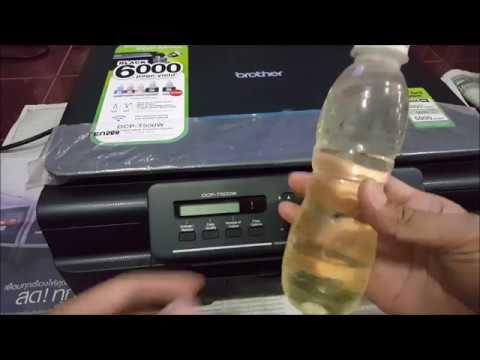 การล้างหัวพิมพ์ BROTHER DCP-T500W (Brother DCP-T500W PrintHead Cleaning)