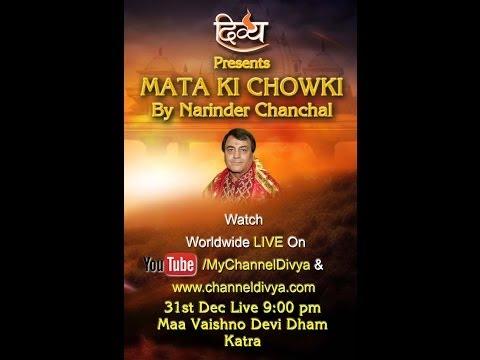 My Channel Divya 2 Live Stream