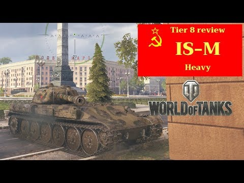IS-M tank review World of tanks