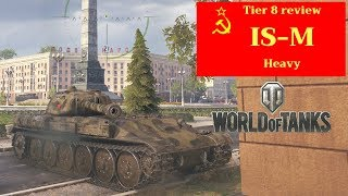IS M tank review World of tanks