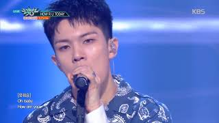 Video 뮤직뱅크 Music Bank - HOW R U TODAY - N.Flying.20180601 download MP3, 3GP, MP4, WEBM, AVI, FLV Juli 2018