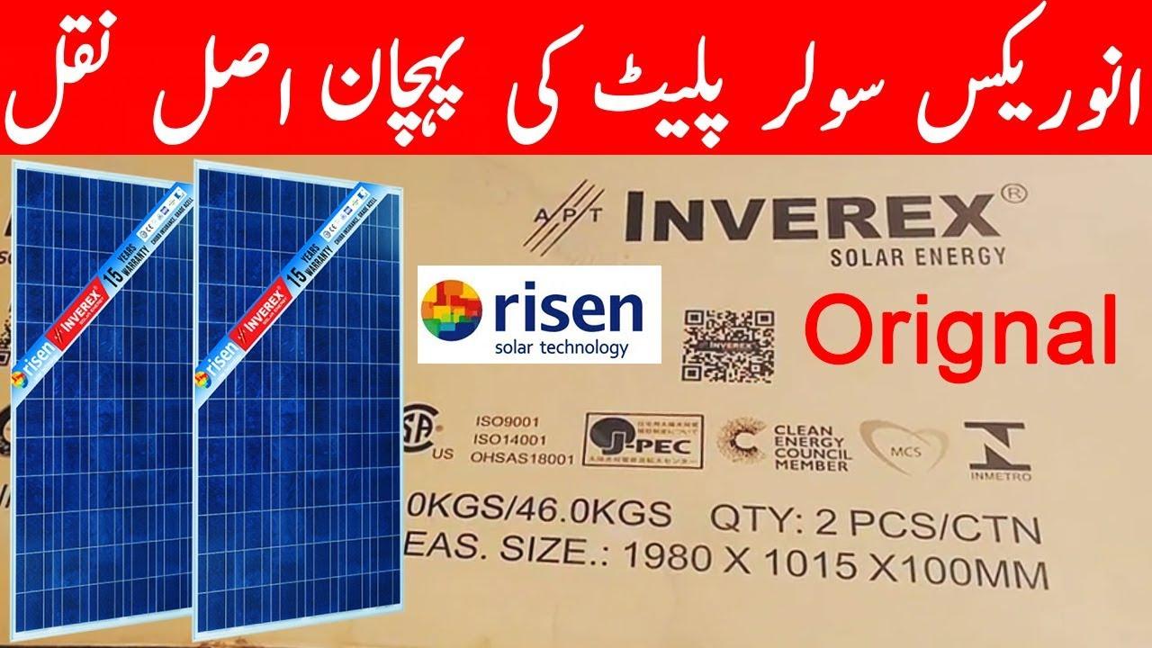 Inverex Risen Solar Panels 325w Review | dgk7