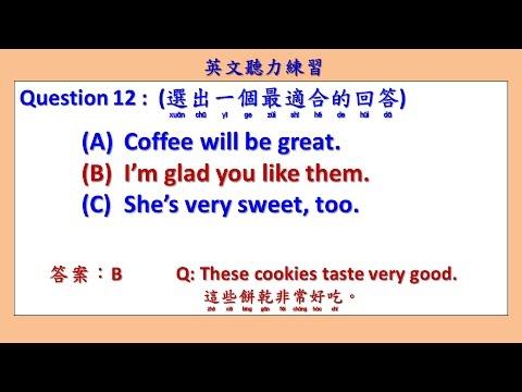 英文聽力練習 48 英檢初級範例-2 (English Listening Practice.)