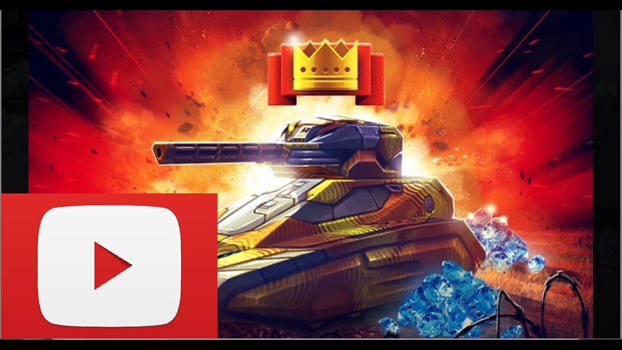 Танки Онлайн Обменяю аккаунт генус - YouTube