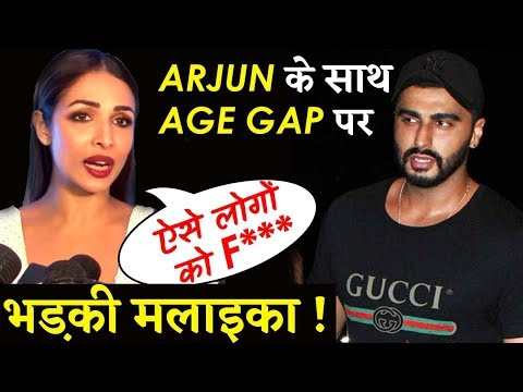 This Is How Malaika Arora Reacted On Her Age Difference With Arjun Kapoor Mp3