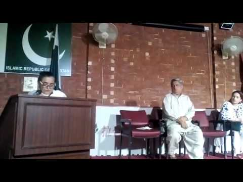 Zoya Sajid Punjabi Story