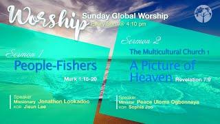 June 7th 2020 | Landmarker Live Worship | Landmarker Ministry