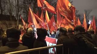 07 11 2017 г Вечер Москва Шествие и митингЛевых