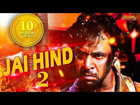Jai Hind 2 Tamil Full Movie | 2017 Latest...