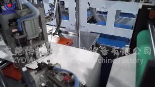 KYD-2D 접이형 kn95 마스크 기계  위쳇:jin…