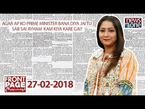 Front Page - 26-Feb-2018 - News One