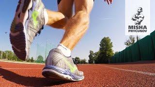 Как составлять беговые тренировки, и немного о технике бега...