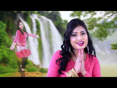 हे रे डोंगहा  - Singer- Mona Sen- New Chhattisgarh  Video  Song