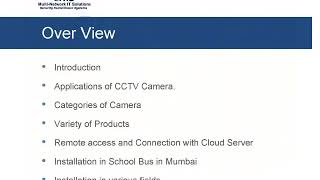 (MULTI-NETWORK IT SOLUTIONS) security surveillance systems company profile presentation