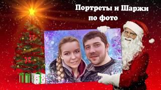 видео Что подарить родителям парня на Новый год 2018