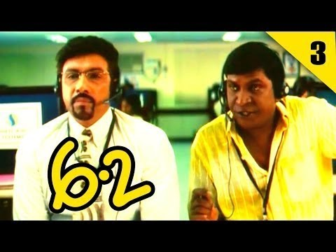 6.2 Vadivel And Sathyaraj Comedy