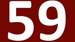 РЕЗУЛЬТАТИВНЫЙ АНГЛИЙСКИЙ ЯЗЫК УРОК 59 английские слова, лексика и грамматика английского языка