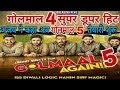 Golmaal 5 को लेकर Ajay devgan किया खुलासा   Golmaal again official trailer   ajay devgan   golmaal 4