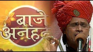 ज़रा धीरे गाडी हाँको मेरे राम   Jara Dhire Gaadi Hanko Mere Ram Gaadi Wale   Tara Singh Dodve