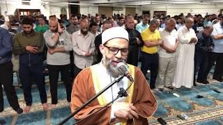 ليلة ٢٣ رمضان ١٤٤٠-٢٠١٩ من سورتي يوسف والرعد
