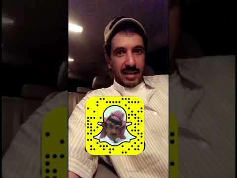 ابو بدر الشمري وقطة الاستراحه Youtube
