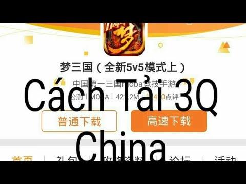 Cách tải 3q china 2017 - How to intall 3q 360mobi china