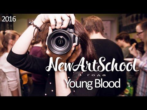 NewArtSchool | 3 Years Anniversary | Young Blood