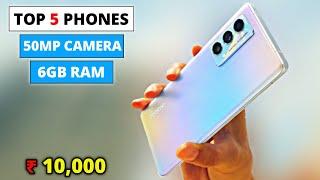 TOP 5 BEST PHONE UNDER 10000 IN INDIA 2021 | BEST SMARTPHONE UNDER 10000 | BEST MOBILE UNDER 10000