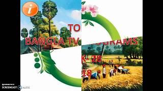 BANGLA TV PROGRAMS TRP CHART 9TH JULY TO 15TH JULY