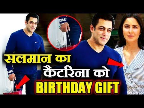 Salman Khan ने दिया Katrina Kaif को महंगा Birthday Gift