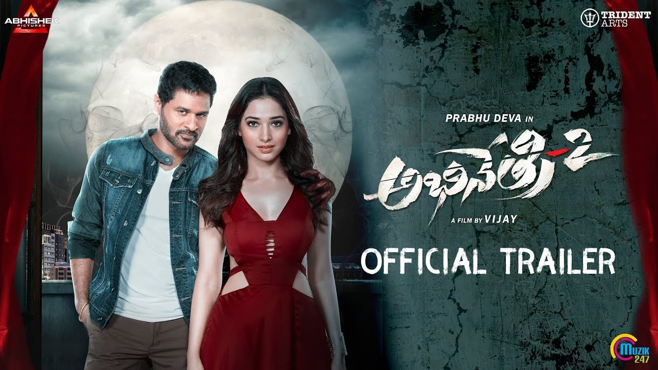 Abhinetry 2 - Official Trailer | Prabhu Deva, Tamannaah | Sam CS | Vijay
