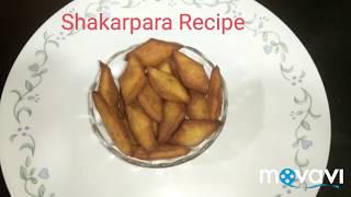 Shakarpara Recipe/ Diwali Special Recipe/ Simple ,Quick & Easy Recipe
