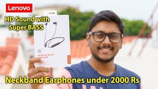 Lenovo Neckband Bluetooth Headset under 2000 Rs... IPX5 Waterproof & 12Hr Battery Life