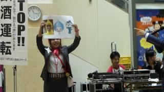 2016年9月11日イオンモール香椎浜 NPO法人「はぁとスペース」...