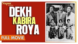 Dekh Kabira Roya 1957 Full Movie   Anoop Kumar, Anita Guha, Jawahar Kaul   Old Romantic Comedy Film