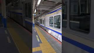 横須賀線E235系大船駅発車