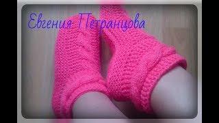 Носочки с поперечной косой, вязание спицами